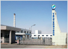 Kuraray Chemical (Ningxia) Environmental Industry Co., Ltd.